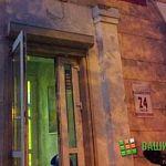 «Яблоко» в Думе Великого Новгорода выступило против новых ограничений на торголю алкоголем