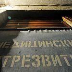 Новгородская полиция хочет возродить медвытрезвитель