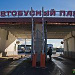 Счётная палата проверит новгородский «Автобусный парк»