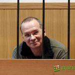 Заседание по апелляционной жалобе защитника Александра Константинова не состоялось