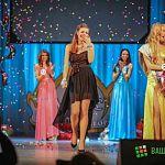 Поддержим новгородку на конкурсе «Мисс Россия 2014»