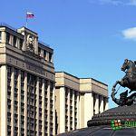Госдума может упростить порядок приёма новых субъектов в состав РФ