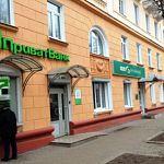 «Приватбанк» перестал «давать в долг»: новгородцы не могут снять деньги с «кредиток»