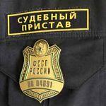 Новгородский судебный пристав незаконно применил силу к иностранцу