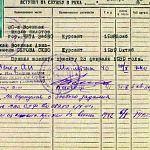 Новгородские поисковики разгадывают тайну пилота Куклы