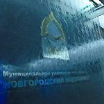 Крымский водоканал едет обмениваться опытом с новгородским