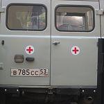 Новгородского токсикомана нашли мёртвым с пакетом на голове