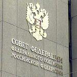 Новгородские сенаторы отчитались о доходах