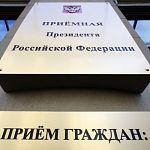Жительница Новгородской области пожаловалась Путину на расследование гибели её мужа