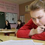 За школьниками на ЕГЭ будут следить также, как за выборами президента