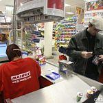 В торговом центре Великого Новгорода пенсионер погиб из-за несоответствия цен на ценнике