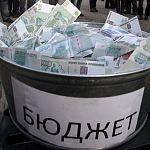 Администрация города расскажет новгородцам, на что потратила деньги в 2013 году