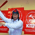 Депутат от КПРФ: нет гарантий, что фигурантов «дорожного дела» точно посадят