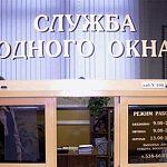 Теперь жители Новгородской области могут подавать жалобы на недобросовестных работодателей в МФЦ