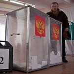 Областная Дума проголосовала против снижения 7%-го барьера для партий на местных выборах