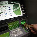 Сбербанк начал сворачивать сеть банкоматов в отдаленных районах Новгородской области