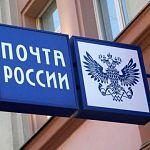 Заместитель директора новгородской почты возглавит почтовиков Карелии