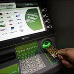 «Сбербанку» дали несколько недель на то, чтобы наладить работу в районах Новгородской области