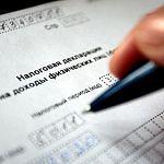 Новгородский губернатор отчитался о доходах