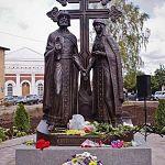 Обсуждая празднование Дня семьи, любви и верности, в новгородском правительстве вспомнили про Евровидение