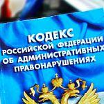 Госинспекция труда и судебные приставы в Новгородской области будут сотрудничать