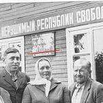 В Новгородской области отметят 85-летие колхоза «Верный путь»