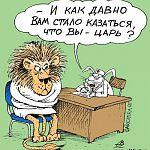 Самодержавная и Интернациональная партии зарегистрировали отделения в Новгородской области