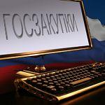 На госзакупках в Новгородской области сэкономили почти 100 миллионов рублей
