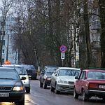 Областные власти поторопят мэрию с обустройством парковки у НОКБ