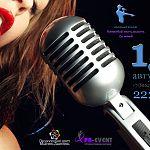 Завтра в клубе «Фрегат Флагман» состоится конкурс вокалистов, главред «Ваших новостей» - в жюри
