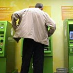 В Великом Новгороде вынесли приговор жителям Молдавии, воровавшим деньги с карточек сотен новгородцев