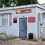Новгородский вице-губернатор посетил пищекомбинат