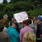Митинг вкладчиков «Общедоступного кредита» в Великом Новгороде был сорван