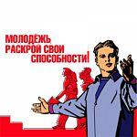 На выборы в Молодёжную палату в Великом Новгороде нужно 323 тысячи рублей