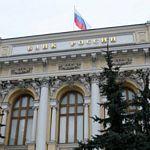 Центробанк ввёл в «Балтийском банке» временную администрацию