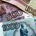 Директор Новгородского филиала «Балтийского банка» заверил правительство, что причин волноваться - нет