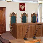 Сегодня в новгородском суде начинается рассмотрение «дорожного дела»