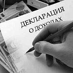 В рейтинге председателей арбитражного суда по доходам председатель новгородского оказался на 100 месте