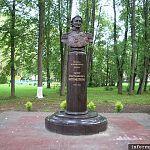 Под Псковом открыли памятник генералу, в 1812 году командовавшему новгородскими ополченцами