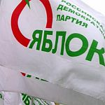 Фракция «Яблоко» в Думе Великой Новгороде ответила на заявление спикера