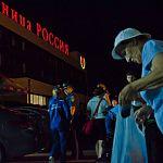 Российское правительство выделило 150 тысяч рублей на поддержку украинских беженцев в Новгородской области