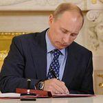 Сергей Митин участвует в заседании президиума  коллегии Минрегиона, который сегодня упразднил президент