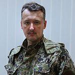 Боровичане отказались присвоить новому микрорайону имя лидера ДНР