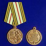 33 новгородских ветерана получат медали за освобождение Беларуссии