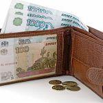 Зарплата новгородских чиновников за год выросла всего на 3%: статистика
