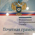 В Великом Новгороде наградили следователей, занимавшихся фигурантами «дорожного дела»