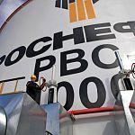 Готовится подписание Соглашения между компанией «Роснефть» и Новгородской областью