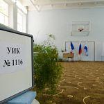 Новгородцам не до выборов: явка составила всего 27%