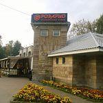 В новгородском «Васаби» произошёл пожар
