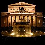 Звезды Большого театра подарили новгородцам незабываемый вечер